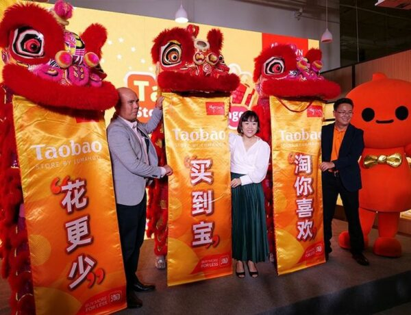 Alibaba Launches Taobao Store in MyTOWN Shopping Centre