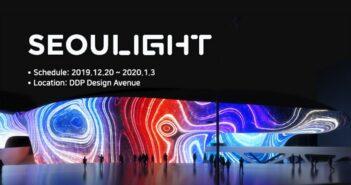 Amazing Seoul Light (DDP)