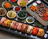 An Undiscovered Journey of Tastes in Seoul