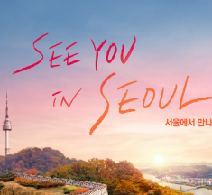See you in Seoul – BTS to show the beauty of Seoul in worldwide release of 2020 Seoul City TVC