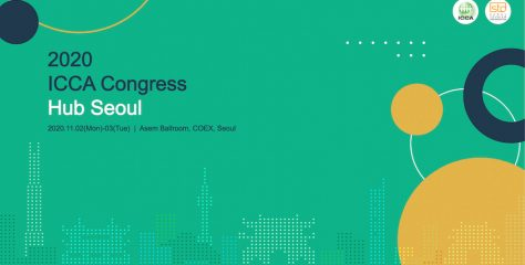 Seoul to be Connected to the Global MICE Society at ICCA Congress 2020