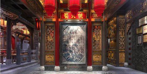 Shu Da Xia to Open Second Outlet at Hartamas Mall