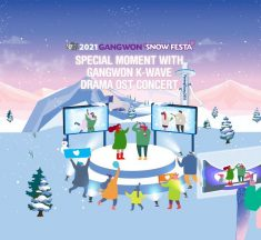 2021 On : Tact Gangwon Global Snow Festa ~ Virtual Concert