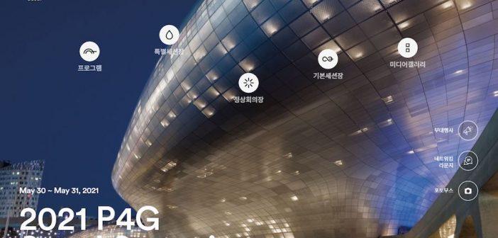 Innovative Digitalisation In 2021 P4G Seoul Summit